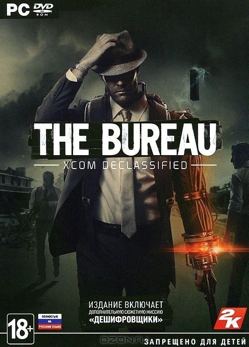 The bureau xcom declassified gameplay pc the bureau xcom - The bureau xcom declassified gameplay ...