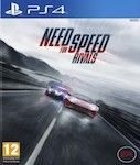 Need_For_Speed_Rivals_ps4_ce4b26b2cf617abe89dcdd4e0ba68c14
