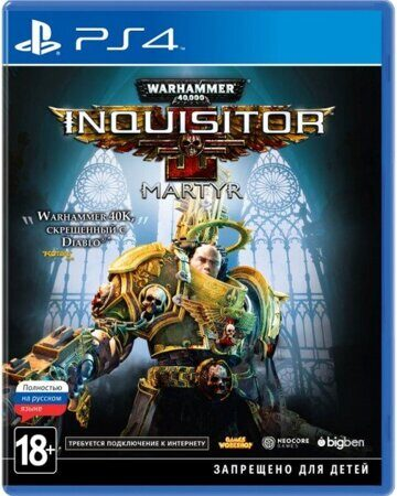 warhammer_40_000_inquisitor_martyr_deluxe_edition_ps4