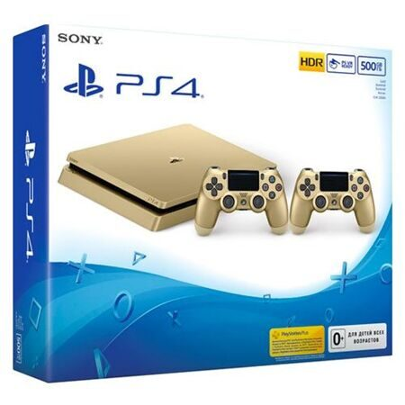 ps4_slim_500gb_gold_2controllers_box