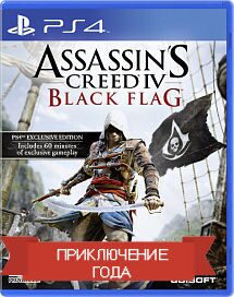 assassins_creed_iv_black_flag_ps4_ps_4_cover