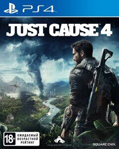 just_cause_4_ps4