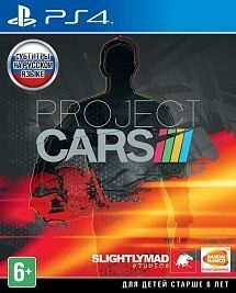 projectcars_ps4_inlaystd_rus_1-_2_