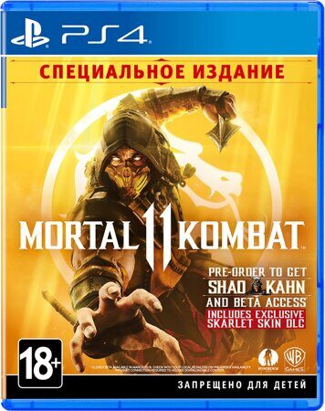 mortal_kombat_11_ps4