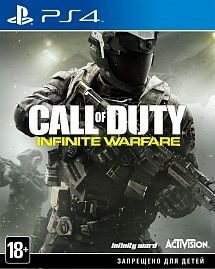 cod_iw_ps4_2d_packshot_noamaray_ru-copy